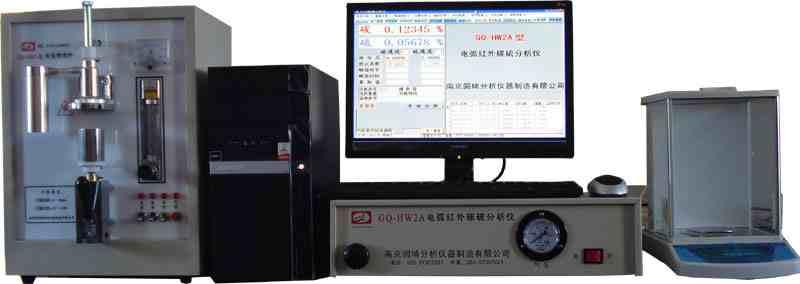 碳钢不锈钢分析仪