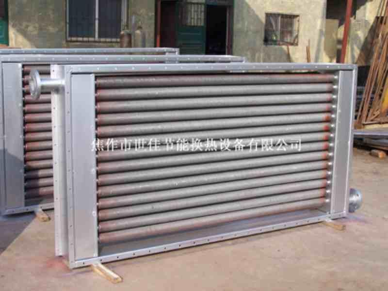 SRZ20×10工业翅片管散热器