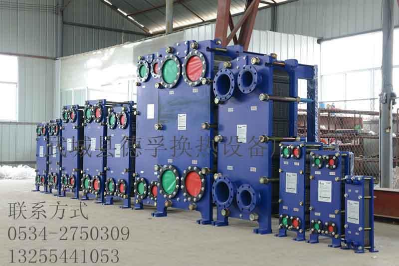 供应润滑油专用板式冷却器