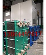 BR0.55型板式换热器