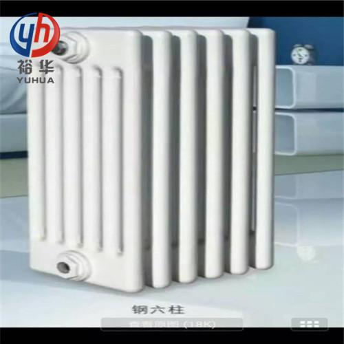 GZ606钢六柱水汽两用散热器