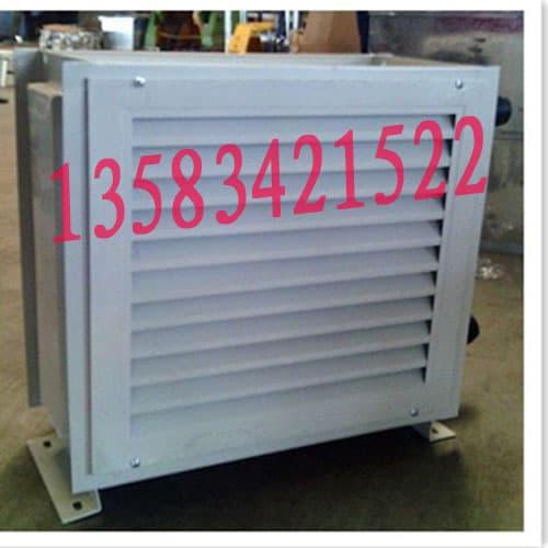 5GS,7GS系列防腐热水暖风机