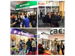 2020越南建筑建材及家居产品展览会