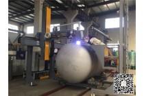 HRV-01系列半容积式热交换器 换热器 水加热器