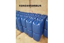 渭南 延安 汉中 榆林 长效水基防锈剂