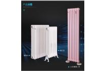 钢三柱散热器规格型号,钢二柱散热器,钢四柱暖气片